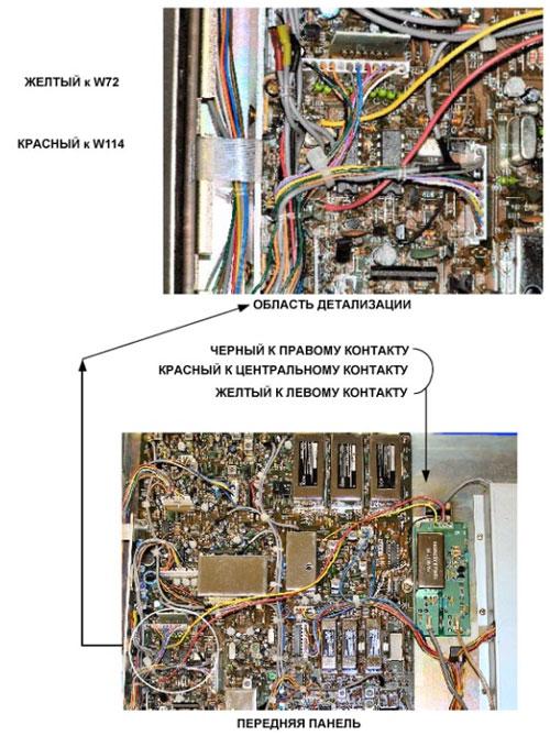 Установка IC-765